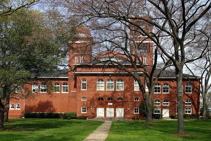 Erskine College - Bachelor's Sports Management Degree 2016